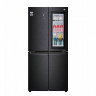 LG'den InstaView Buzdolabı Kazandıran Gizemli Yarışma