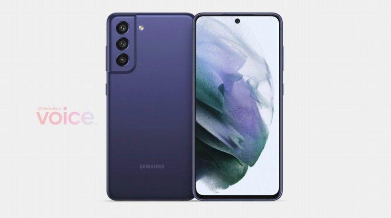 Samsung Galaxy S21 FE'nin İlk Görüntüleri İnternette Ortaya Çıktı