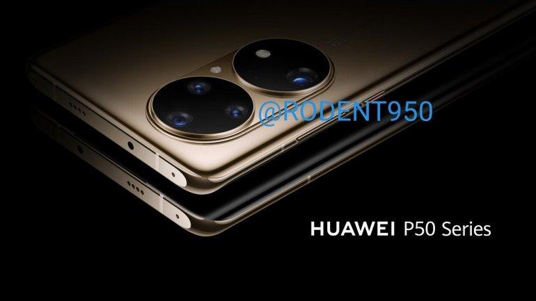 Huawei P50'den Sızan Görüntüler, Yine Farklı Bir Tasarıma İşaret Ediyor