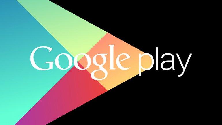 Google Play Store Ne Kadar Güvenli? İndirdiğiniz Her Şey Güvenli mi?