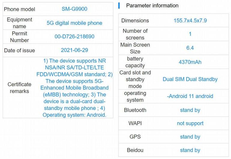 """Samsung Galaxy S21 FE'nin """"Gizlisi Saklısı"""" Kalmadı!"""