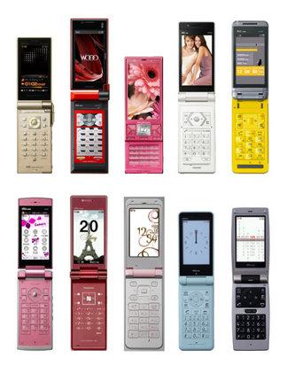 Japonya: Cep telefonu modası - Ülkeden ülkeye değişen cep ...